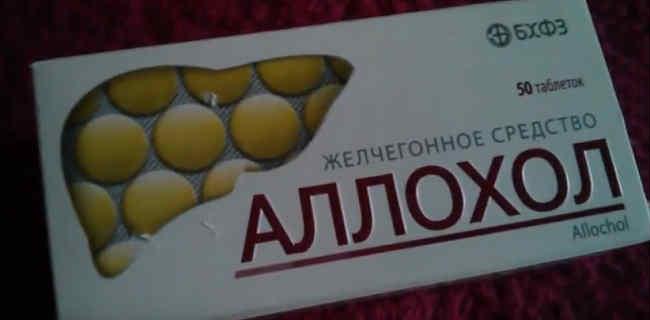 Chistka pecheni alloholom 14 dnej otzyvy medikov1