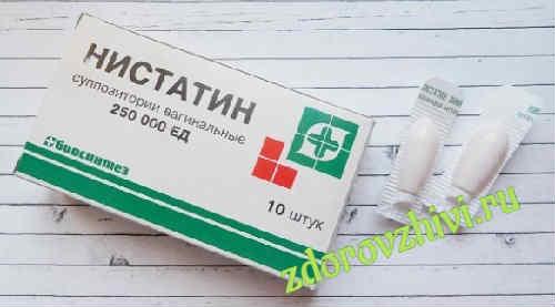 Protivogribkovye preparaty nedorogie no jeffektivnye1