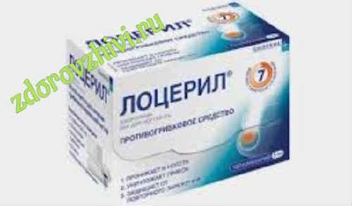 Protivogribkovye preparaty nedorogie no jeffektivnye2