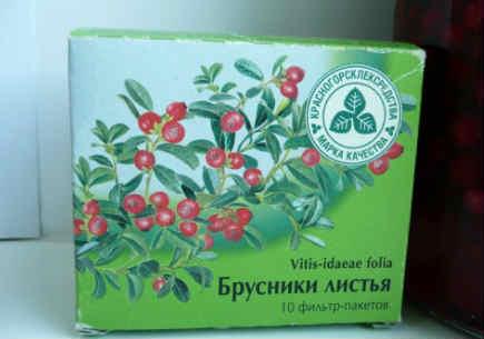 List'ja brusniki lechebnye svojstva i protivopokazanija5