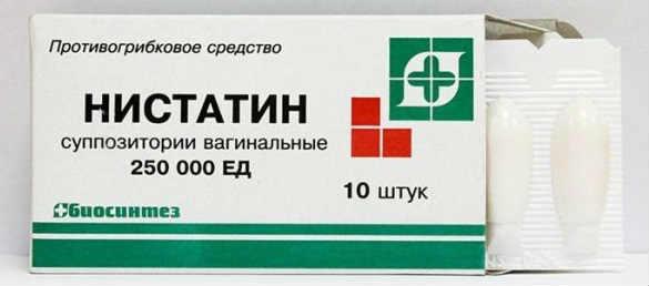 Нистатин свечи инструкция по применению