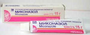 Миконазол инструкция по применению, цена