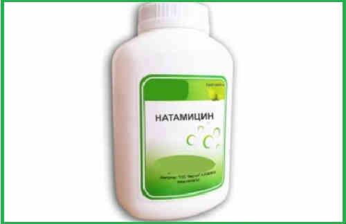 Natamicin instrukciya po primeneniyu cena