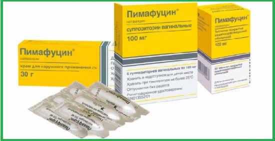 Natamicin instrukciya po primeneniyu cena1
