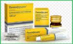 Натамицин инструкция по применению цена