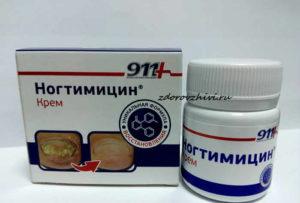 Ногтимицин от грибка ногтей отзывы цена