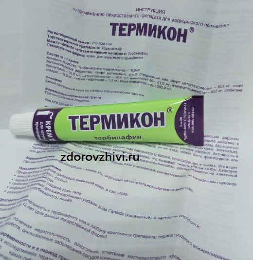 Termikon maz' instrukciya po primeneniyu1