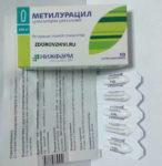 Метилурацил свечи инструкция по применению