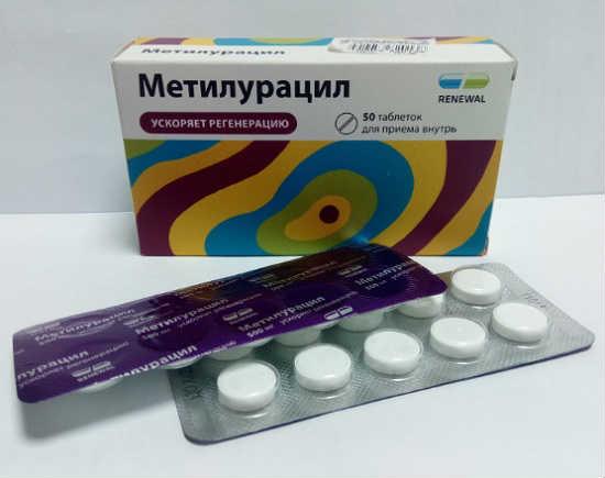 Metiluracil tabletki instrukciya po primeneniyu1