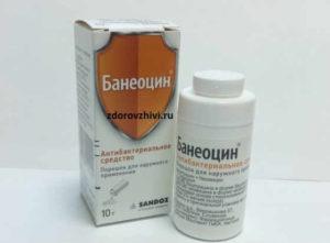 Банеоцин порошок инструкция по применению