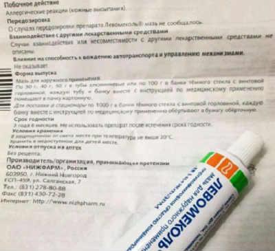Dlya chego primenyaetsya maz' Levomekol'1