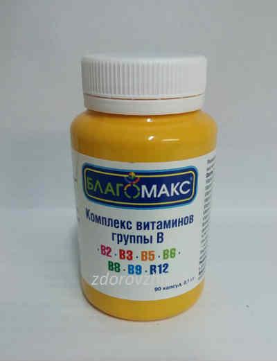Kakie vitaminy luchshe pit' vesnoj2-1